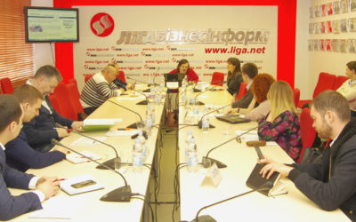 """Круглий стіл """"Законопроект №5361 – перспективи та ризики для платіжного ринку України"""""""