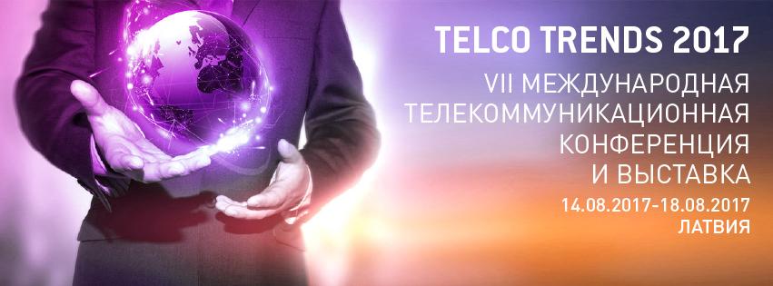 Telco Trends 2017: телекомунікаційні експерти СНД та ЄС зустрінуться в Юрмалі