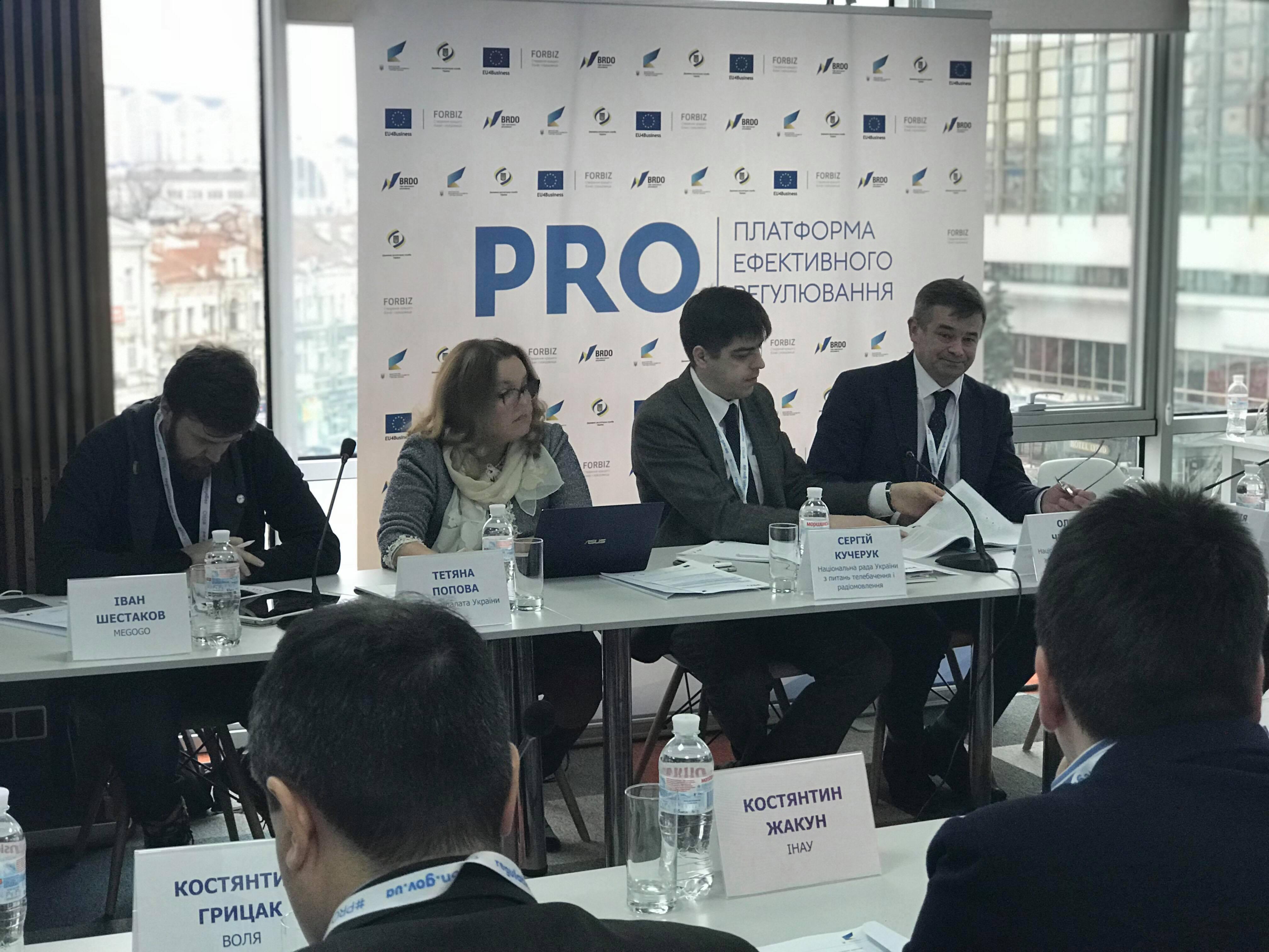 Що заважає розвиватися ОТТ-сервісам в Україні?