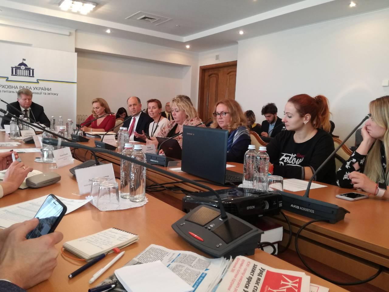 Актуальні виклики свободи в Інтернеті в Україні: шляхи взаємодії між ІТ сектором, громадянським суспільством та владою