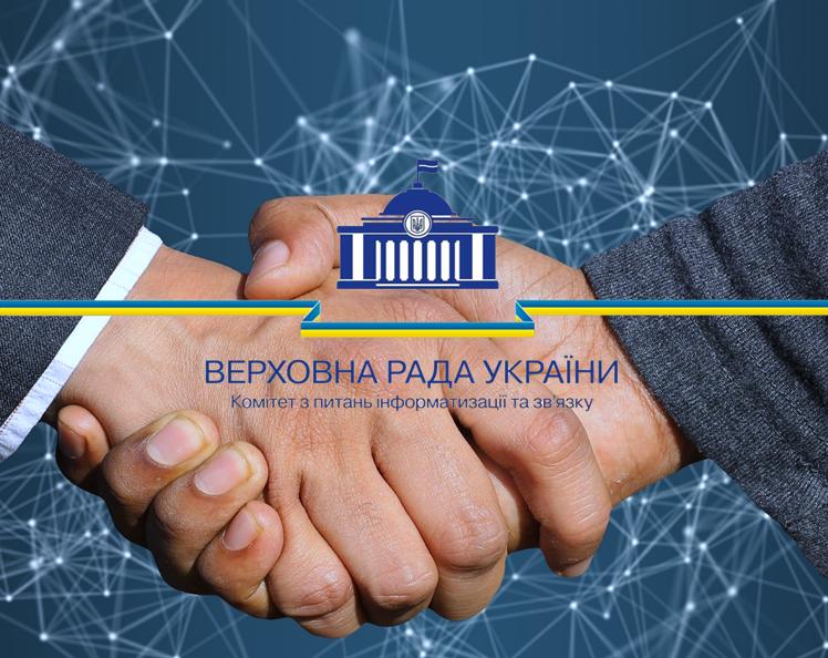 Це був справжній діалог та взаємодопомога. Подяка Телекомпалати профільму комітету Верховної Ради України