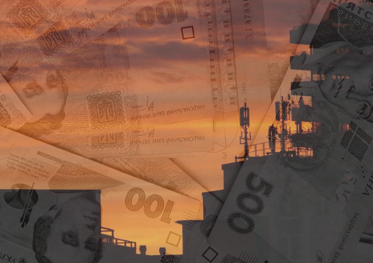 «Опять 65!»: у Комітеті ВРУ з питань фінансів знову розглядають збільшення рентних ставок в 65 разів!