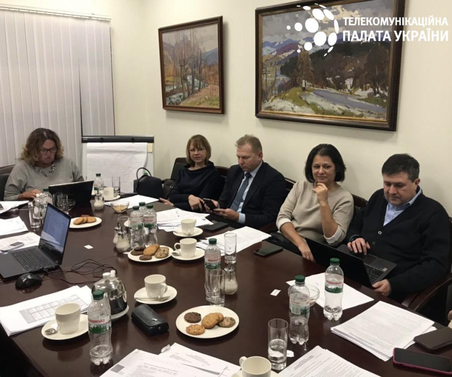 Законодавчі ініціативи, відстоювання інтересів та консолідація зусиль:  Телекомпалата України підбила підсумки 2019 року
