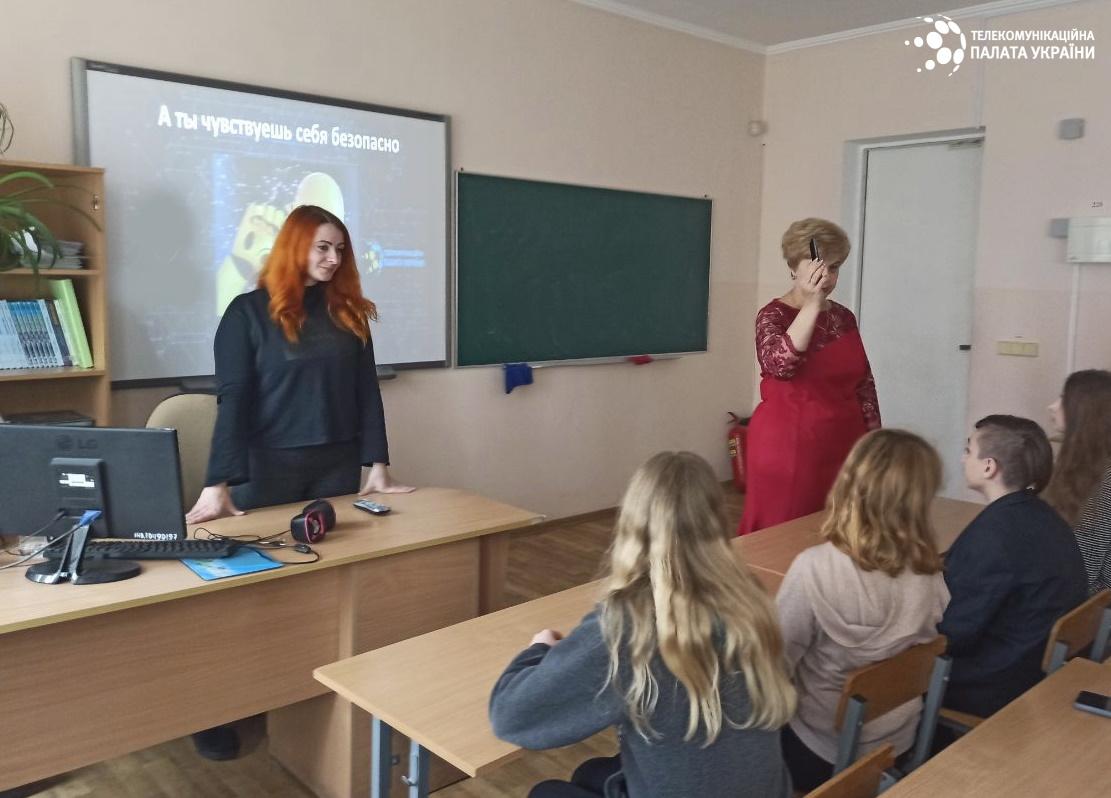 Підсумки лекції для школярів про (не)безпечний інтернет