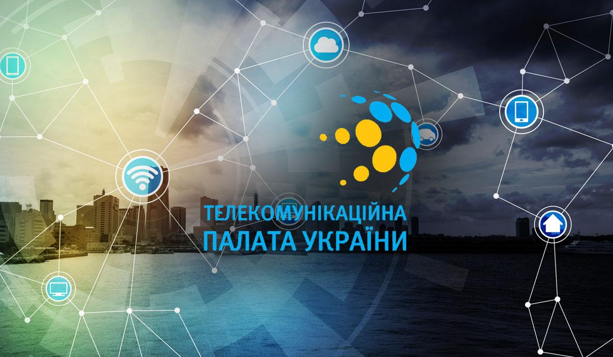 Онлайн-кінотеатр SWEET.TV приєднався до Телекомпалати України