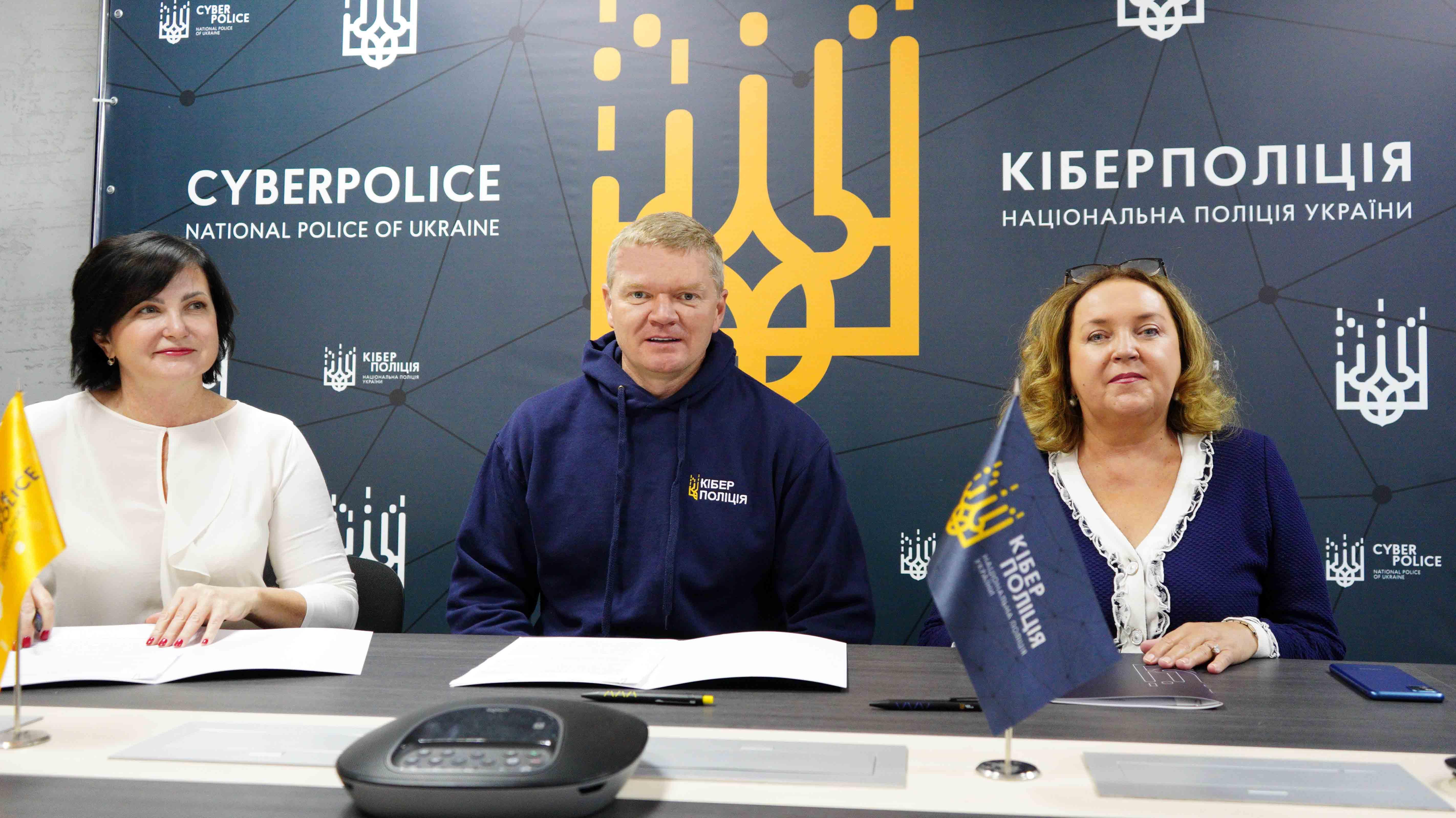 cyberpolice signed memorandum 2309211